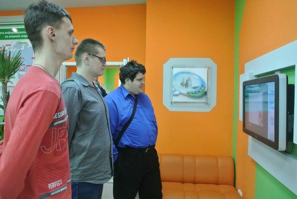 Фото к 2 марта Молодежная организация УЭХК посетила Информационный центр по атомной энергии в Екатеринбурге