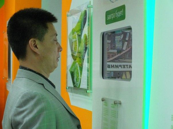 Фото к Энергия будущего и энергия действия