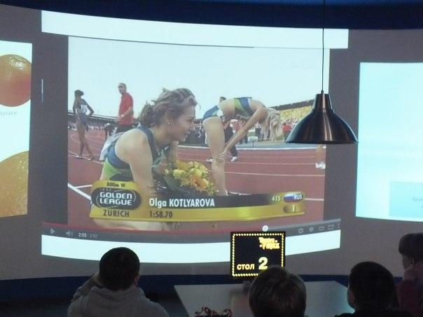 Фото к 23 мая в Информационном центре по атомной энергии состоялась встреча с призером Олимпиады в Сиднее легкоатлеткой Ольгой Котляровой.