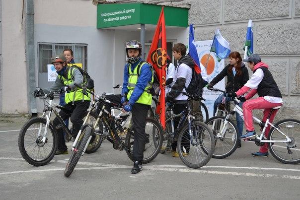 Фото к 21 сентября Информационный центр по атомной энергии провел первый Атомный велопробег. Екатеринбург подхватил инициативу владимирских коллег, которые измеряли уровень радиации в своем городе в мае этого года.