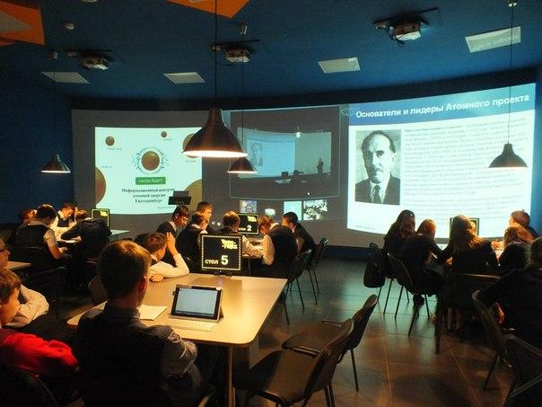 Фото к Интеллектуальный заряд от информационного центра для школьников г. Новоуральска