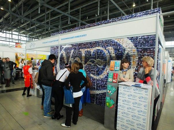 Фото к Информационный центр по атомной энергии принял участие в специализированной выставке «Образование от А до Я»
