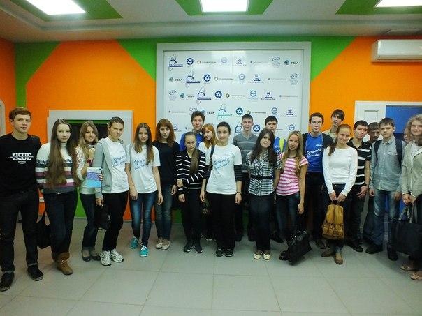 Фото к Школьники ХМАО и ЯНАО приехали за новыми знаниями и впечатлениями в УрГЭУ