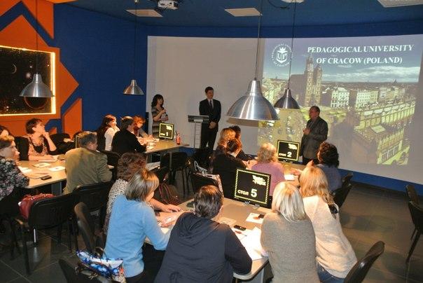 Фото к Польский ноябрь в Информационном центре по атомной энергии г. Екатеринбурга