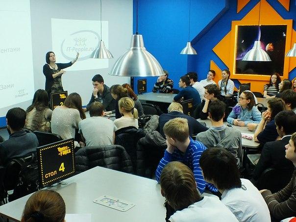 Фото к Первая Неделя профессий ProfiWeek прошла в Информационном центре по атомной энергии