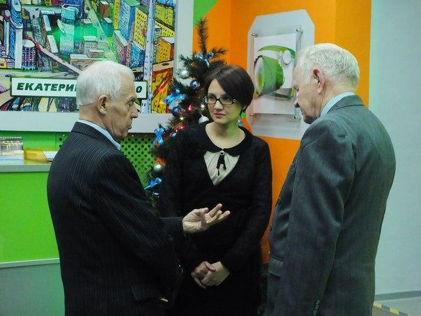 Фото к Информационный центр по атомной энергии организовал встречу ветеранов УЭХК