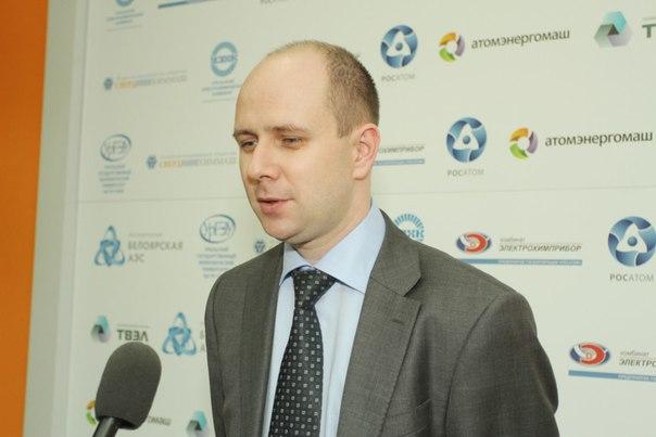 Фото к Участники Форума школьных научных обществ «Екатеринбург — территория интеллекта» в Информационном центре по атомной энергии