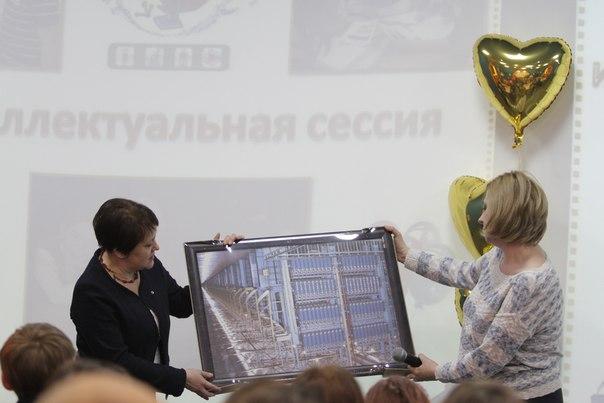 Фото к 25 января Информационный центр по атомной энергии в Екатеринбурге отметил свой первый День рождения