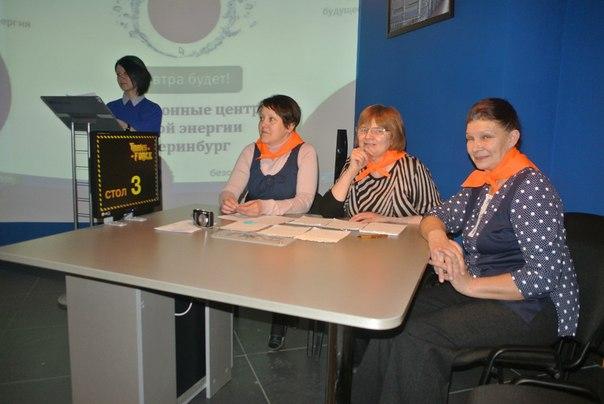 Фото к Первая эко-игра «Вода и атом» состоялась в Информационном центре по атомной энергии