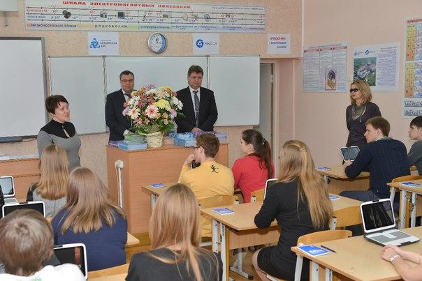 Фото к Белоярская АЭС: состоялось открытие Атомкласса в школе № 1 г. Заречного