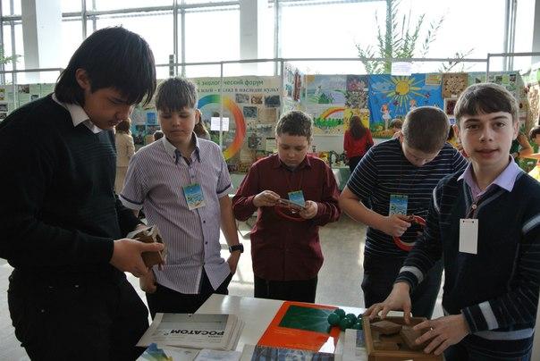 Фото к 9 апреля 2014 года Информационный центр стал участником и партнером XII Областного экологического форума школьников.