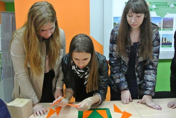 Фото к 19 апреля Информационный центр стал площадкой квеста «Открой Америку в Екатеринбурге!»