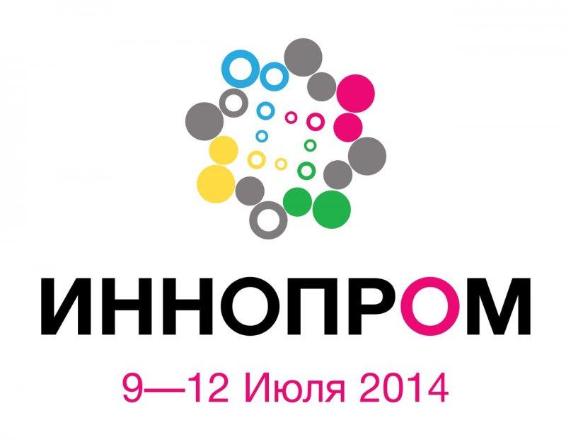 Фото к Информационный центр по атомной энергии Екатеринбурга примет участие в V Международной промышленной выставке ИННОПРОМ-2014