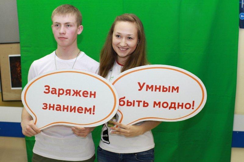 Фото к День и ночь российской науки