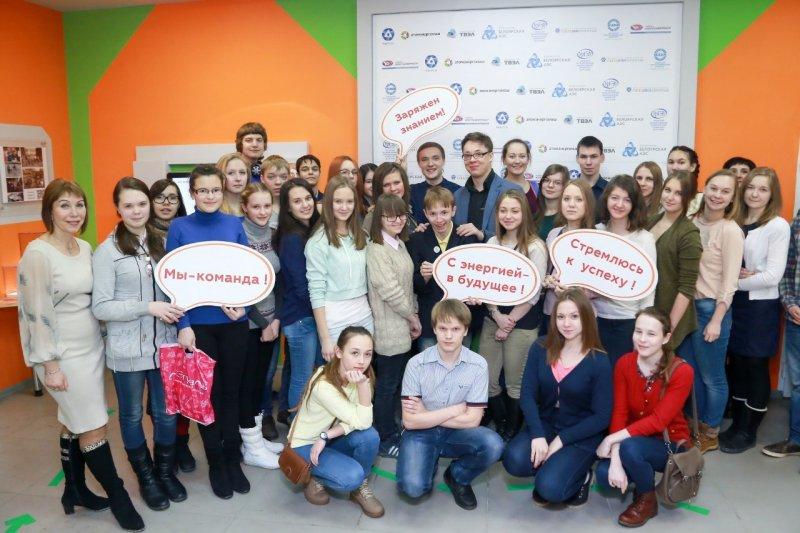 Фото к Лучшие проекты Курчатовских чтений школьников воплотятся в Заречном