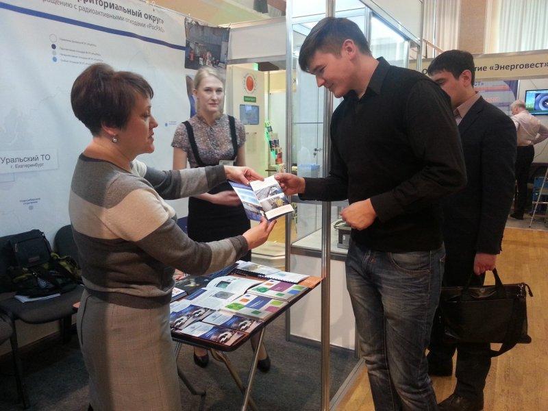Фото к Участие в выставке «ПромЭкспо — 2015: управление отходами» как пример эффективности партнерских отношений