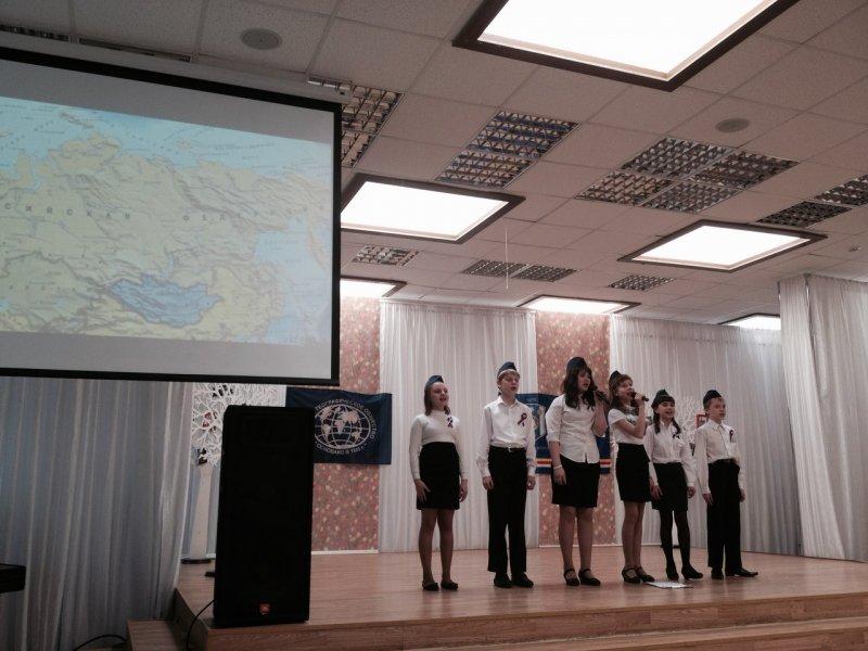Фото к Большой географический фестиваль «Моя Земля»