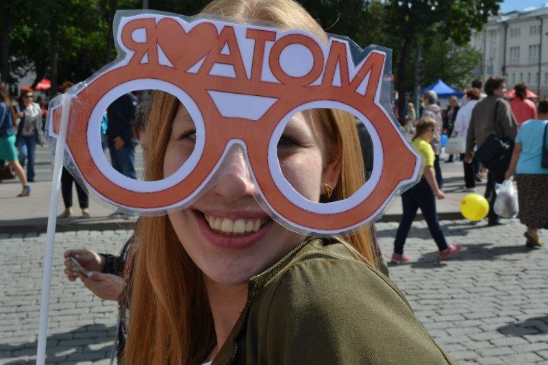 Фото к ИЦАЭ Екатеринбурга стал участником Дня города