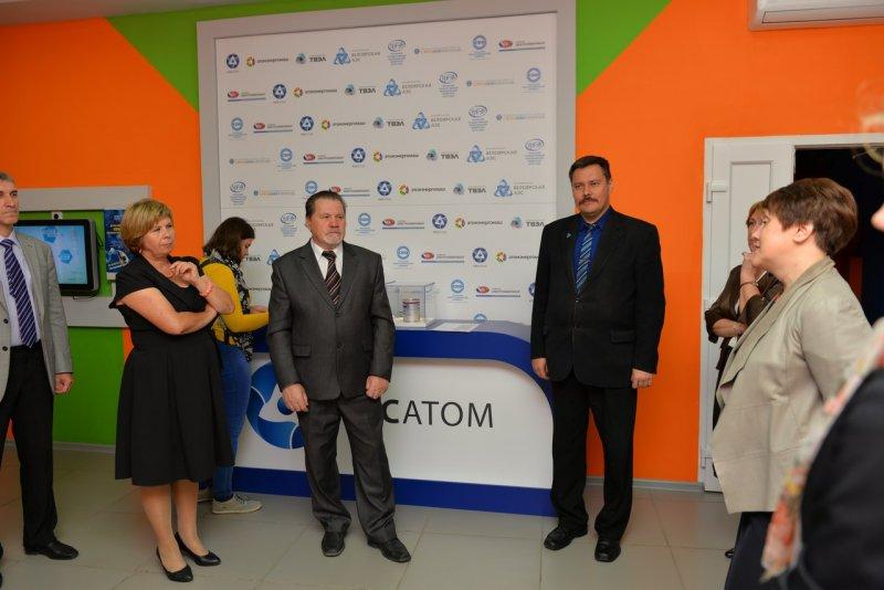 Фото к Презентация экологического отчета Белоярской АЭС: безопасно, надежно, современно