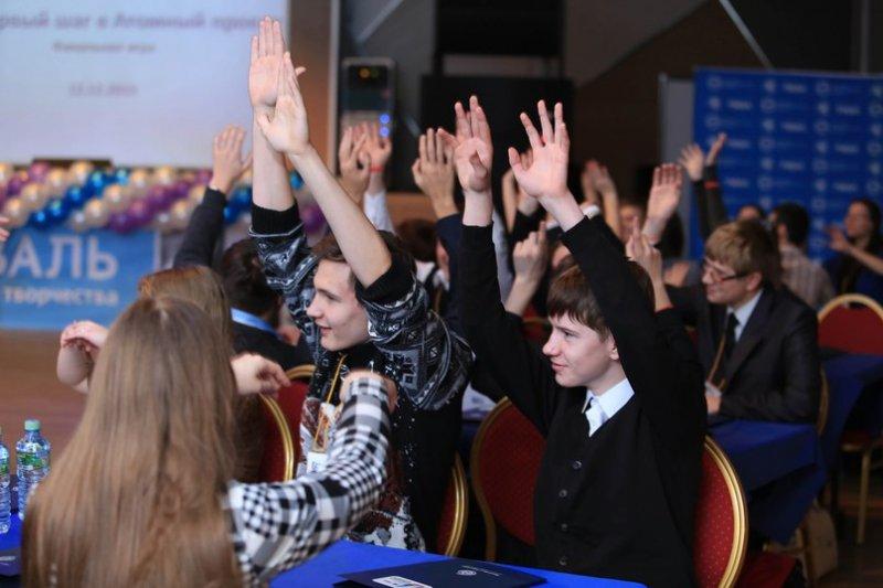 Фото к ИЦАЭ Екатеринбурга на фестивале интеллекта, науки и творчества «Первый шаг в атомный проект»