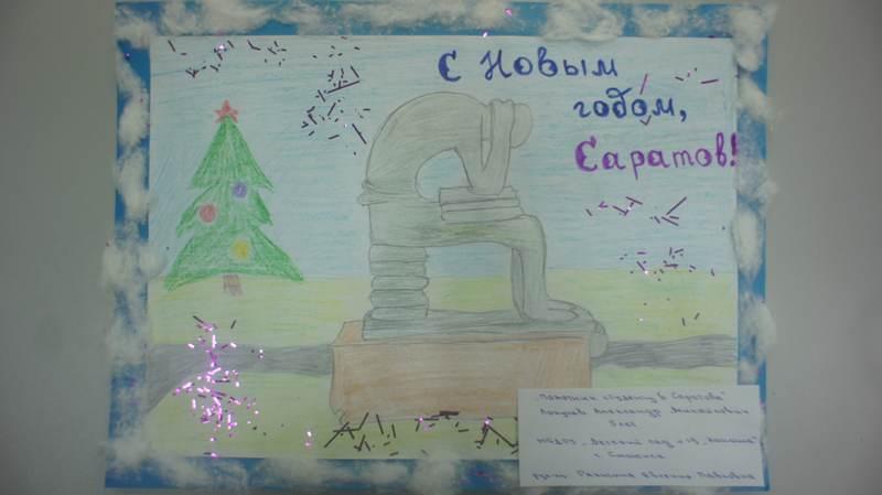Фото к В сети ИЦАЭ подвели итоги новогоднего конкурса