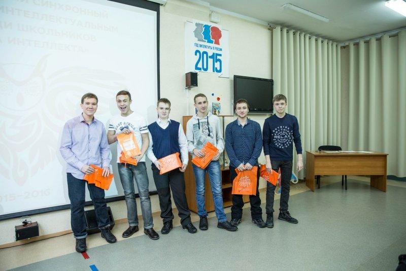 Фото к Итоги регионального этапа III Всероссийского чемпионата по интеллектуальным играм среди школьников «Формула интеллекта»