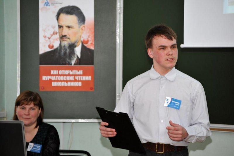 Фото к «XIII Курчатовские чтения»:  от рассказа о строителях школы до определения герметичности затвора арматуры на горячих трубопроводах АЭС