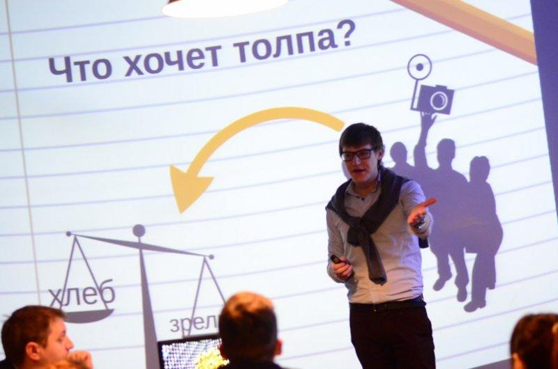 Фото к День российской науки в ИЦАЭ Екатеринбурга:  от советов молодым ученым до бизнес — стартапов