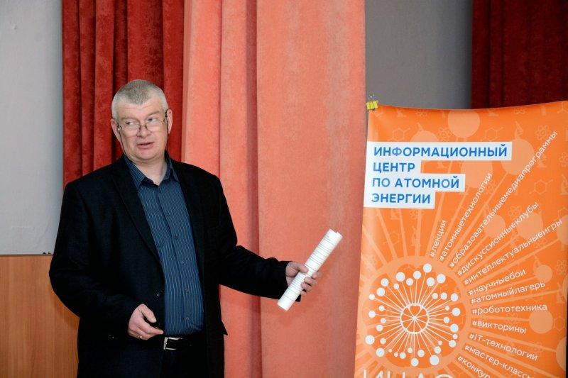 Фото к Семинар для учителей ОБЖ и физики города:  о радиации просто и научно