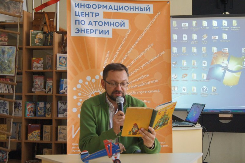 Фото к От Хокинга до уральского научпопа: в Екатеринбурге прошли первые Научные чтения