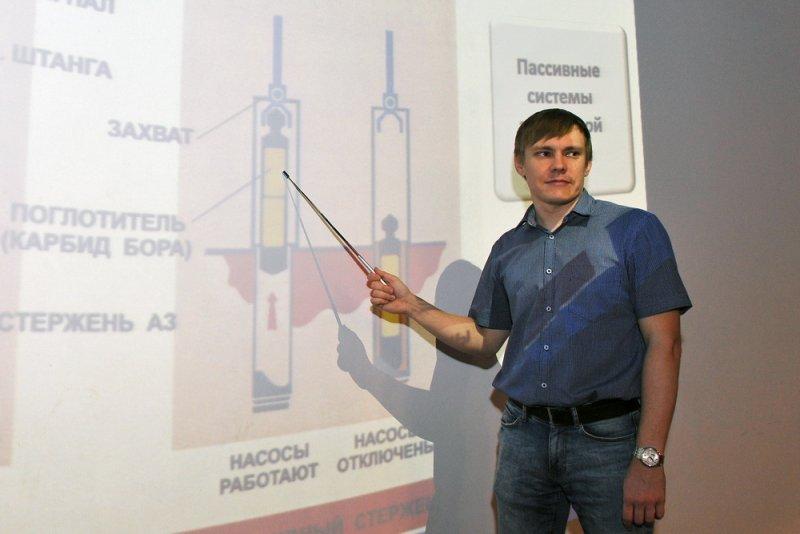 Фото к В ИЦАЭ прошла презентация экологического отчета Белоярской АЭС