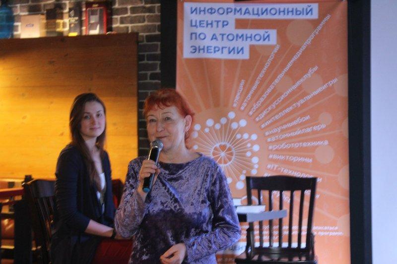 Фото к Восемь фактов о зиме и холоде:  в Екатеринбурге прошло ток-шоу «Разберем на атомы»
