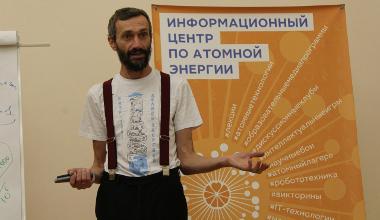 logo_news_Savvateev