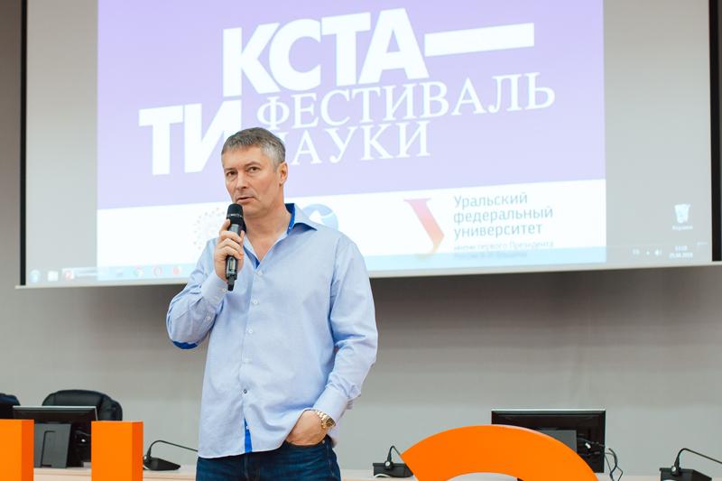 kstekb03