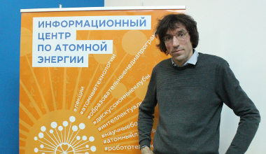 logo_news120418
